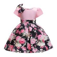 TONGTONGMI 2021 Новое летнее платье для девочек платье принцессы с цветным принтом плиссированная юбка От 3 до 8 лет Праздничное платье для девочки ...