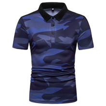 Men's Clothing Men's Polo Shirt Camouflage Short Sleeve Polo Shirt 4 Color Polo Business Casual Men's Polo Shirt