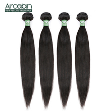 Aircabin Hair Brazilian Straight Weave Bundles 1/3/4 Pcs 8-26inch Remy Extensions Natural Black