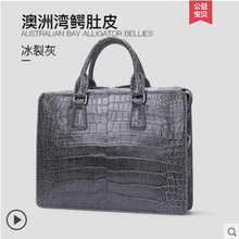 gete new import Estuarine crocodile Belly skin man bag handbag leather business men briefcase
