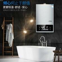 16 л мгновенный нагрев домашний Интеллектуальный газовый водонагреватель натуральный проточный водонагреватель пропановый нагреватель