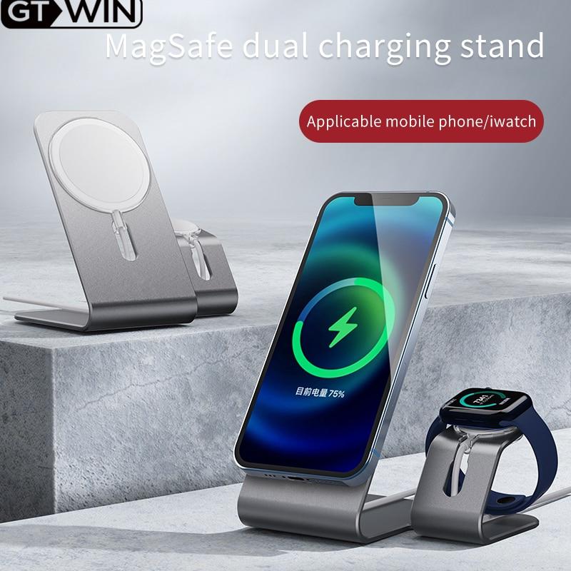 Подставка для зарядного устройства GTWIN 15 Вт для iPhone 12 Mini Pro Max Magsafing, держатель для беспроводных зарядных устройств, настольная подставка для ...