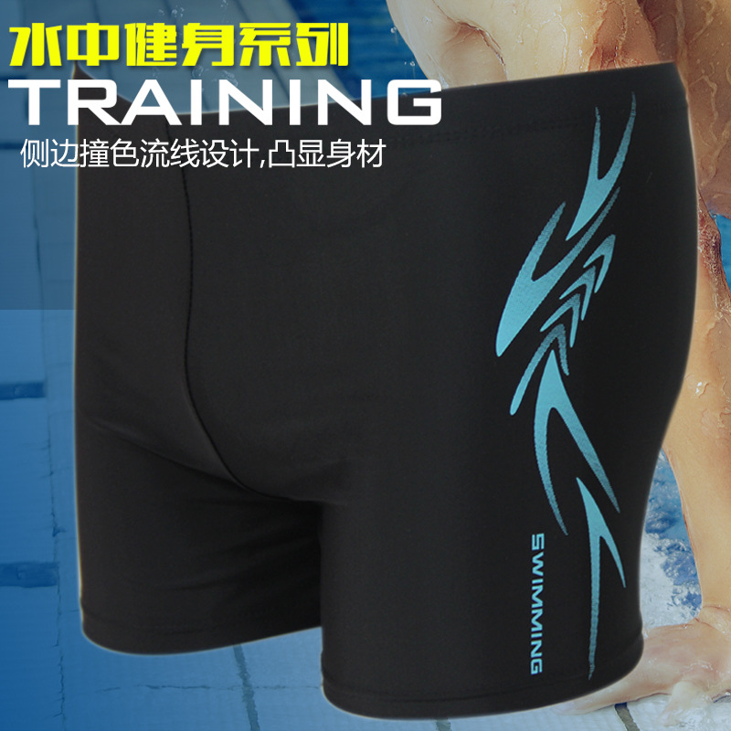 New Products Men Boutique Profession Boxer Swimming Trunks Quick-Dry-Style Adult Large Size Hot Springs Bathing Suit Swimwear