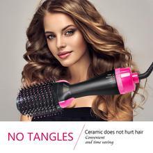 Одношаговый фен для волос и весло для укладки, щетка для укладки отрицательных ионов, Горячие воздушные лопасти, щетка для укладки, гладкая технология Frizz Ionic