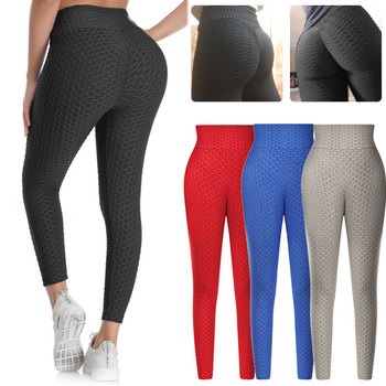 High Waist Workout Leggins Women Fitness Leggings Ruched Butt Lifting Stretchy Leggings Push Up Sexy Fashion Solid Color Pants stylish solid color stretchy yoga pants for women
