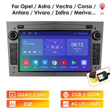 2G 64G Android 10 2 Din Auto Gps Speler Voor Opel Astra H J 2004 Vectra Vauxhall Antara zafira Corsa C D Vivaro Meriva Veda Radio