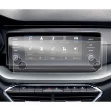 Lfotpp pet protetor de tela para octavia mk4 8.25 Polegada 2020 carro multimídia rádio exibição auto acessórios interiores 2 pçs