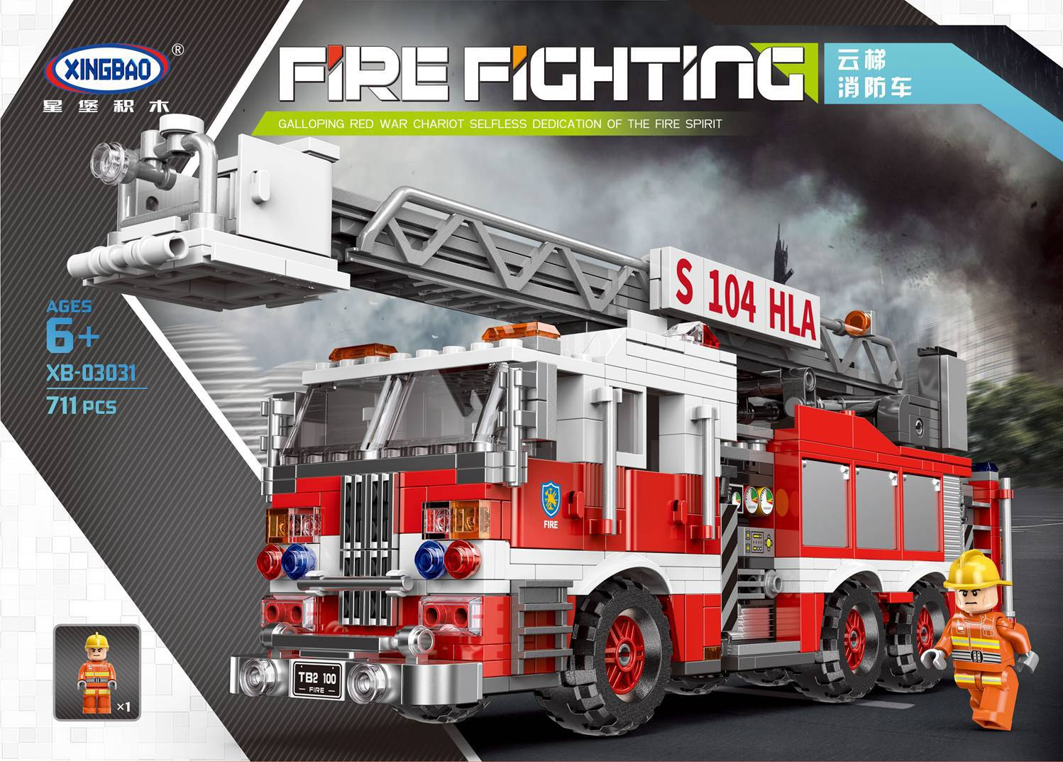 XINGBAO Xb03031 Aerial Ladder Fire Truck Science And Technology Series Educational Assembled Inserted Building Blocks Small Part