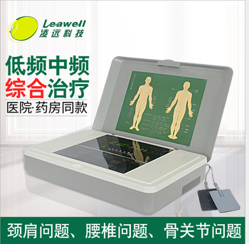 528B medical pulse IF Meridian lumbar disc herniation physiotherapy treatment instrument rheumatoid EA