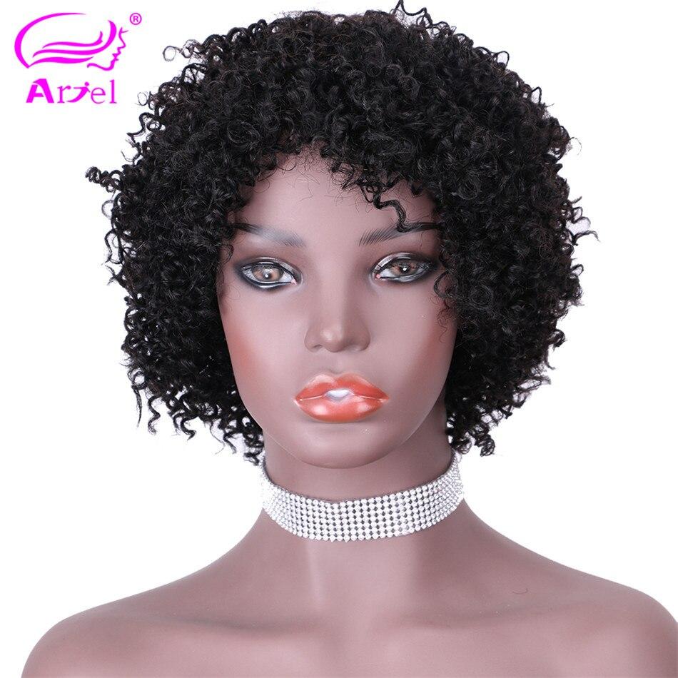 Pelo humano Remy rizado brasileño Ariel, cierre Frontal de malla 13*4, Color Natural de oreja a oreja, Envío Gratis 8 -22