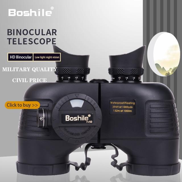 Military Nautical Binoculars 7X50 HD High Power Compass Telescope Waterproof Low Light Bight Vision Outdoor Hunting Binoculars 2