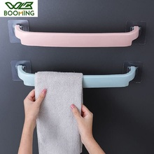 WBBOOMING Plastic Sticky Towel Bar Shelf Self-adhesive Rack Holder Toilet Roll Paper Hanging Hanger Wall Mounted Towel Racks