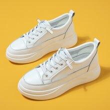 Zapatillas De deporte blancas De tacón bajo para Mujer, Zapatos De plataforma plana con cordones, a la moda