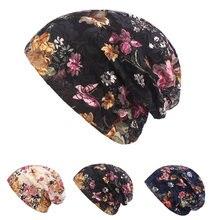 Индийская шапка женский головной убор шапочка бандана шарф модная