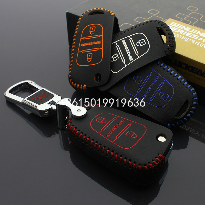 top leather <font><b>key</b></font> case for <font><b>kia</b></font> <font><b>sportage</b></font> <font><b>2011</b></font> 2012 2013 2016 2017 car <font><b>key</b></font> cover image