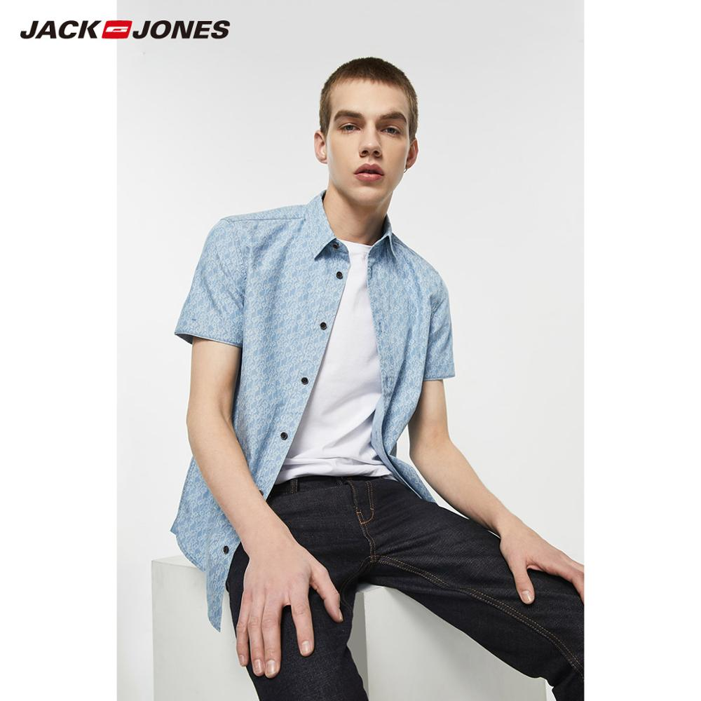 JackJones Men's Spring & Summer 100% Cotton Printed Short-sleeved Denim Shirt Menswear| 219204524
