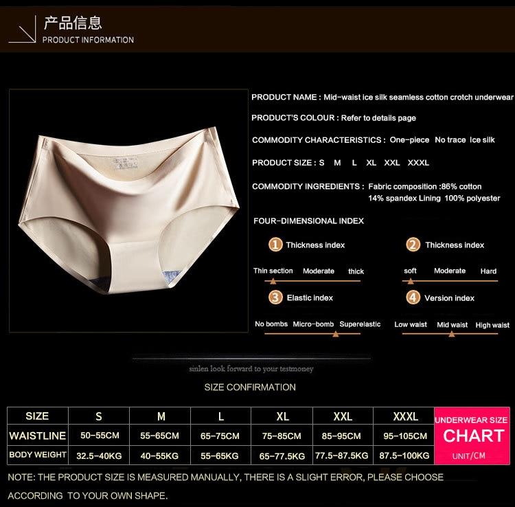 Image 3 - Sense of Ice Traceless Women Underwear Middle waist Lingerie Plus Sizewomens panties   -
