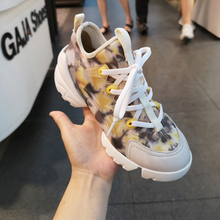 Womens Shoes Fall 2019 New Korean Fashion Camouflage Lace Daddy Small White