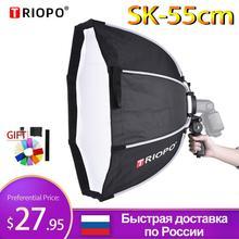TRIOPO 55 см восьмиугольный зонт для софтбокса софтбокс с ручкой для Godox On-Camare Flash speedlite аксессуары для фотостудии