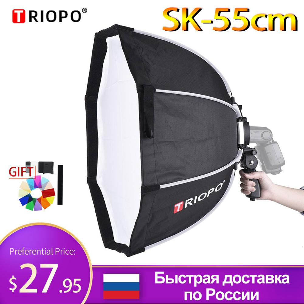 TRIOPO 55cm Octagon Softbox Umbrella Softbox With Handle For Godox On-Camare Flash Speedlite Photography Studio Accessories