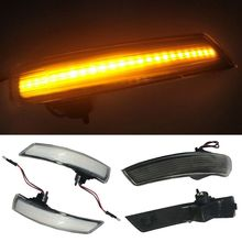 2Pcs Flowing LED Turn Signal Light Side Mirror Dynamic Indicator for Ford Focus U1JF 2pcs 14smd yellow red blue green white led arrow panels car side mirror turn signal indicator light for dodge journey