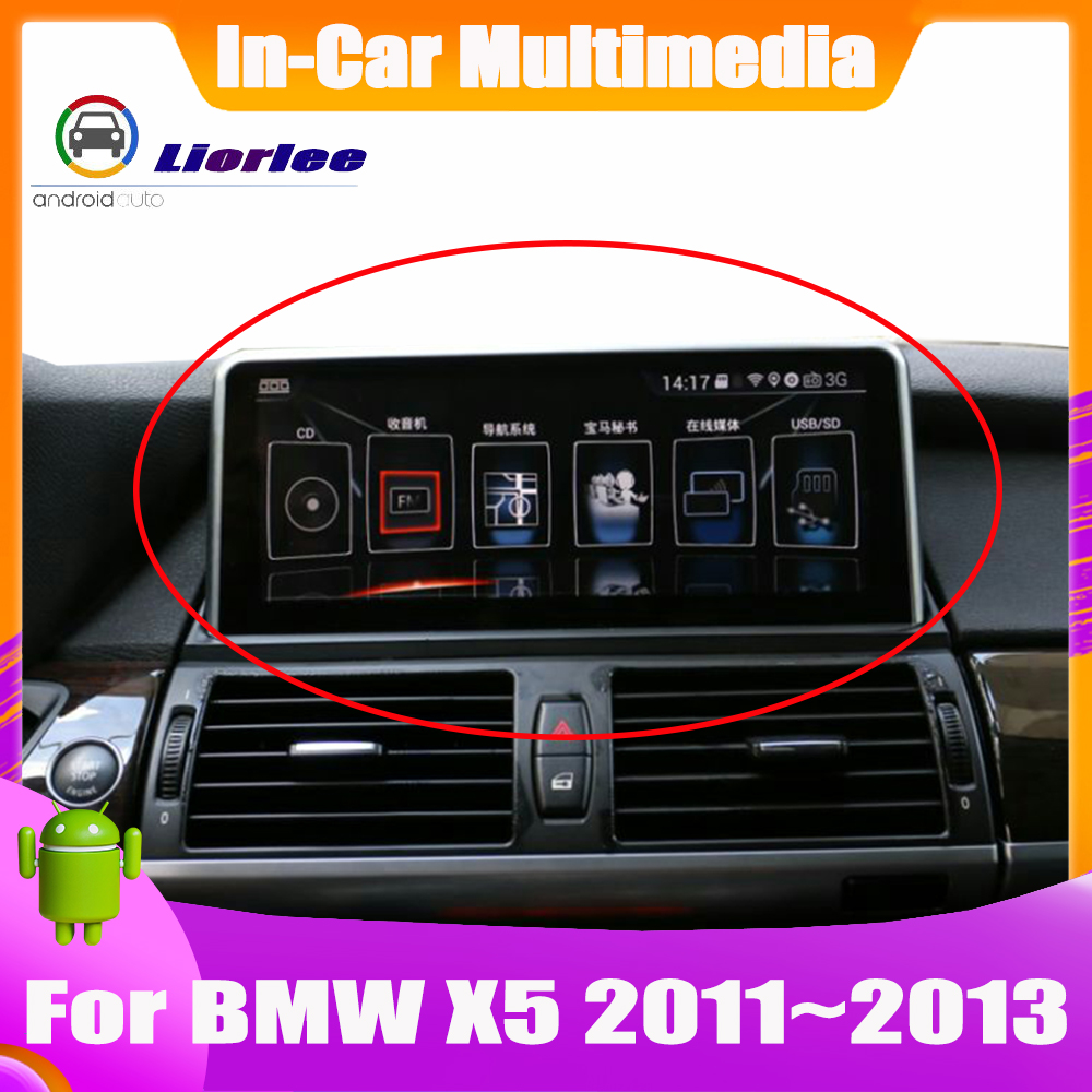 <font><b>10.25</b></font> Inch Android system Car GPS Navigation For <font><b>BMW</b></font> X5 <font><b>E70</b></font> 2011~2013 Radio Audio Video HD Touch Screen image