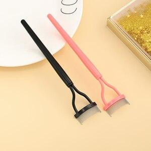 Image 3 - まつげカーラー美容メイクラッシュセパレーター折りたたみ金属まつげブラシ櫛マスカラカール美容メイクアップ化粧品ツール