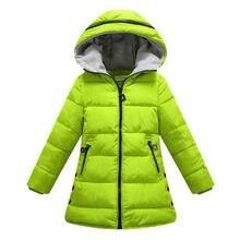 Куртка детская демисезонная на хлопковом наполнителе, с капюшоном