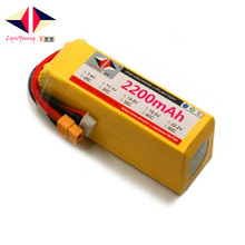 2200mAh  22.2V  25C  6s  LYNYOUNG  Lipo battery for RC Racing Boats Drones Airplane Quadrotor Lipo battery original jyu hornet s hornets spare parts 2200mah 11 1v intelligent lipo battery rc battery