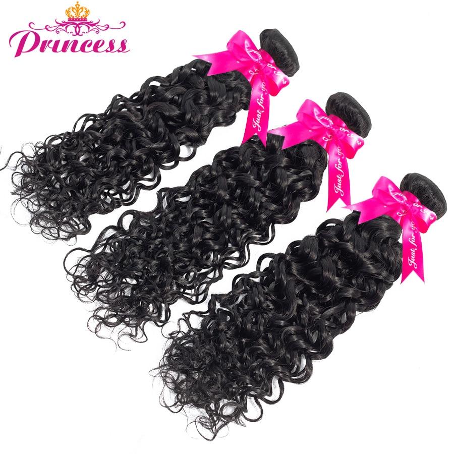 Beautiful Princess Hair Water Wave Bundles 1 PC   Bundles Double Weft  Bundles  Hair 3