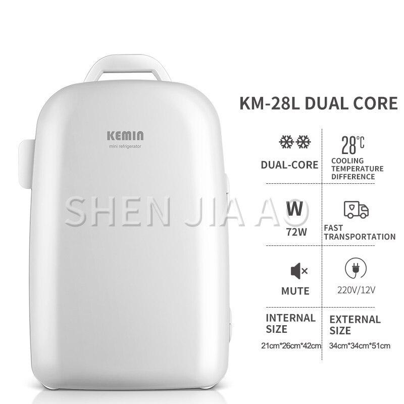 28L Portable Car Refrigerator 12V/220V Small Single Door Refrigerator Car Fridge Student Dormitory Home Mini Refrigerator 72W