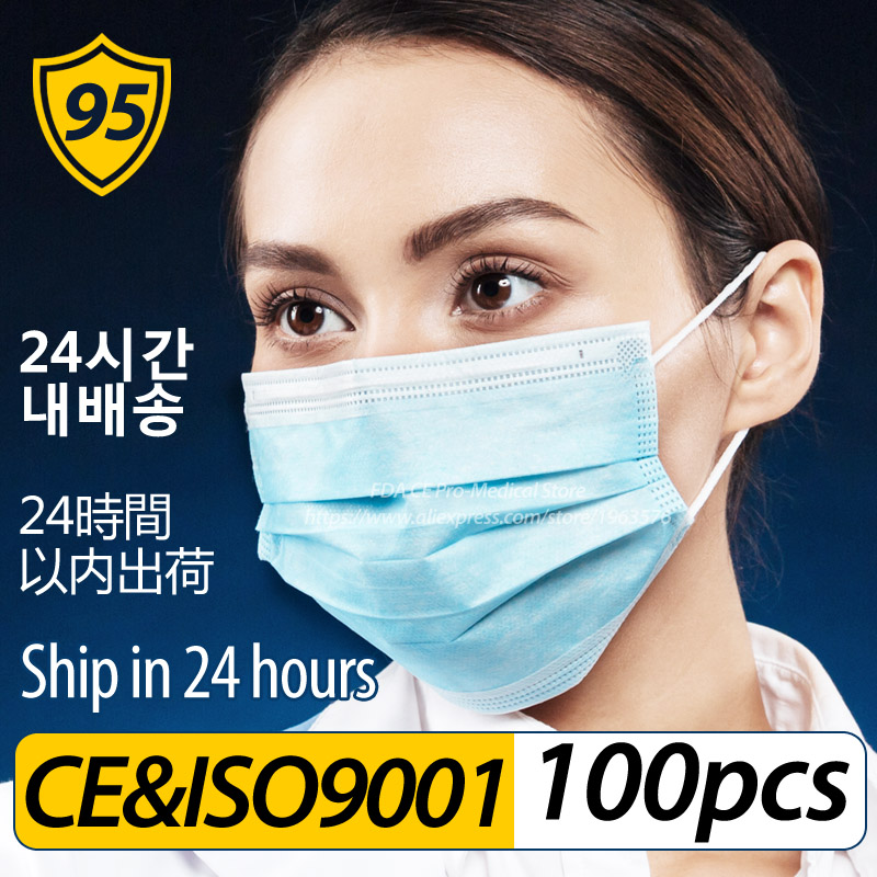 Disposable Face Mask 100 Pcs/Pack 3 Ply Single Use PM 2.5  Nonwoven 3 Layer Anti Pollution Virus Dust Flu Mouth Masks CE ISOMasks