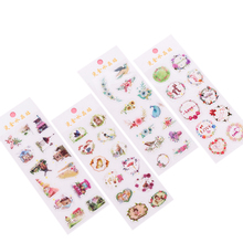 20pack/lot Cute Korean Dream Gilding Crystal Scrapbook Gifts For Kids Six Selections Stickers For The Diary