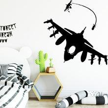 Дропшиппинг боец стикер на стену детская комната Съемный росписи