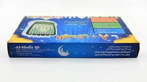 Image 5 - 80 al huda aprendendo máquina de alcorão sagrado brinquedo corão educacional crianças ferramenta muçulmana islâmica brinquedos