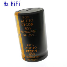 1PCS 63V10000UF 63V 10000UF 105C מגבר עבור אודיו קבל אלקטרוליטי 10000UF/63V
