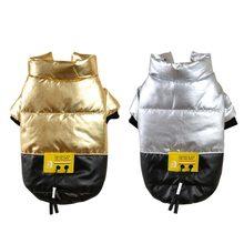 Яркая кожаная Светоотражающая утепленная куртка для домашних