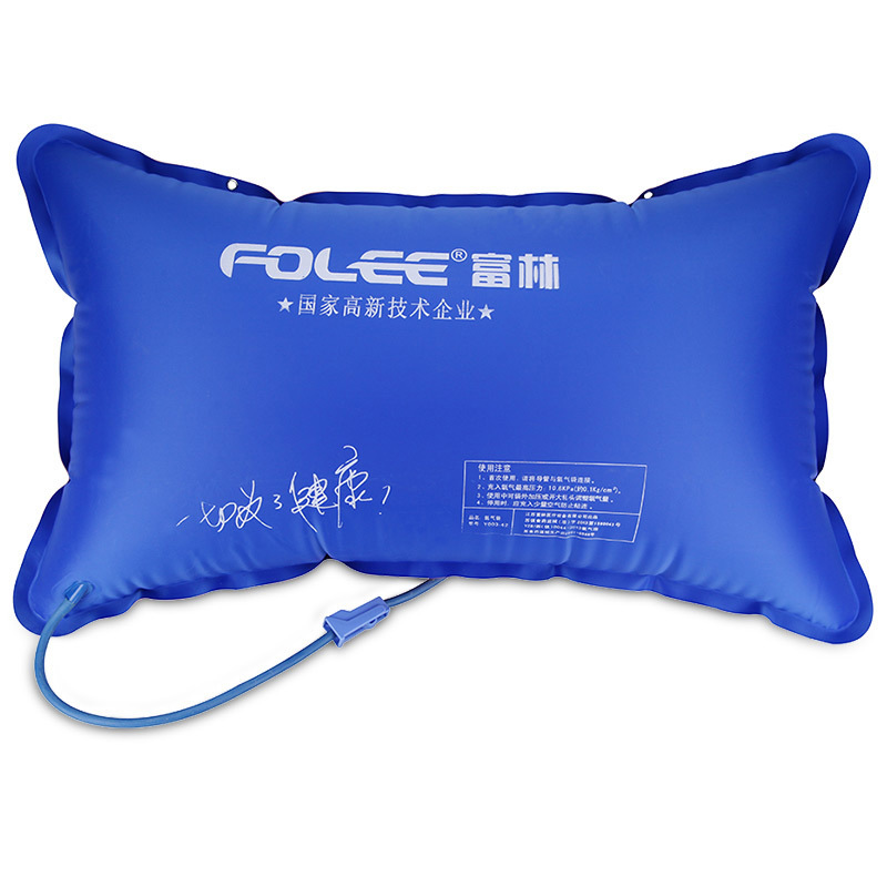 Folee Flynn Plateau Oxygen Bag 50L Household Large Capacity Portable Oxygen Bag Pregnant Women Old Man Oxygen Bag