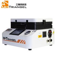 Máquina de reparación de pantalla, laminadora al vacío de pantalla OCA de 7 pulgadas y máquina de eliminación de burbujas para reparación de pantalla LCD