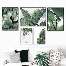 Зеленые листья растений monstera кактус настенная живопись холст
