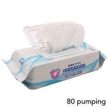 80pcs/Box Household Portable Alcohol Wipes Antiseptic Cleaning Sterilization Wipes Wholesale