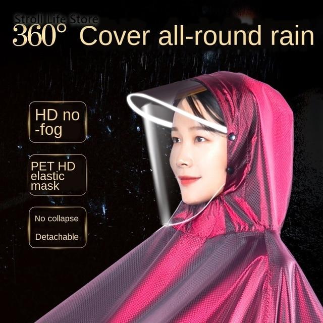 Large Size Motorcycle Raincoat Long Body Rain Cover Coat Women Rain Poncho Thick Waterproof Suit Two Person Rainwear Rain Gear 1