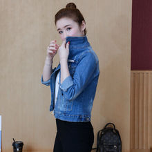 Short denim outerwear women 2020 spring and Autumn New Korean fashion slim fit d