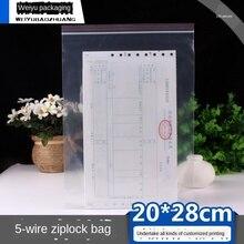Ziplock Bag Transparent Plastic Bag Plastic Packaging Bag 20x28cm 0.05mm Food Seal Packaging Bag Plastic PE Sealed Bag 100pcs