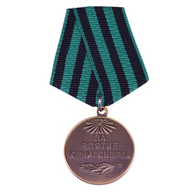 Russian Military Communist Bolshevik medal East Prussian Offensive Konigsberg Kaliningrad campaign medal