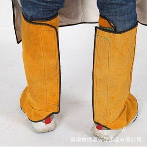 Image 5 - Cattlehide Welding Leather Long Shoes Boots Welding Fire Protection Foot Welder Foot Cover Wear Insulation Safety Work Shoes