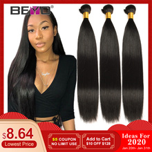 Straight Hair Bundles Indian Hair Weave