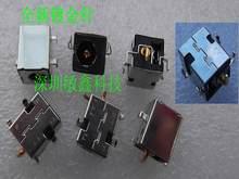 DC Power Jack Porta Do Soquete Do Conector Para ASUS a43 a53 k43 x44 k53 k72 x83 k54