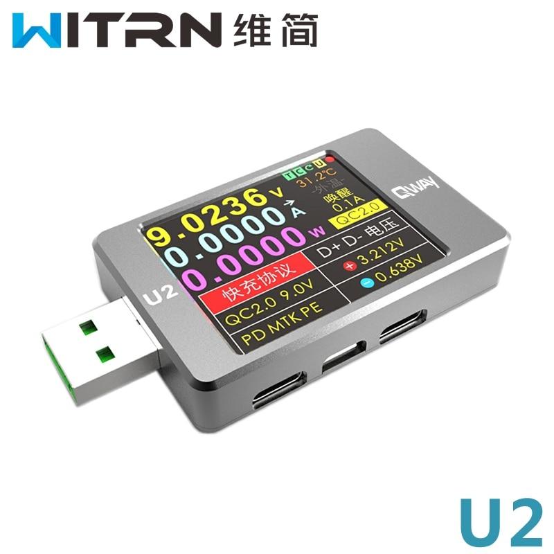 Тестер тока и вольтметра U2p, USB QC4 + PD3.0, емкость 2,0pps для быстрой зарядки