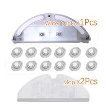 الأصلي تنظيف القماش الجاف خزان المياه ممسحة و خزان المياه تصفية مكنسة كهربائية أجزاء أطقم ل شاومي Roborock S50 S51 S52 xiaear